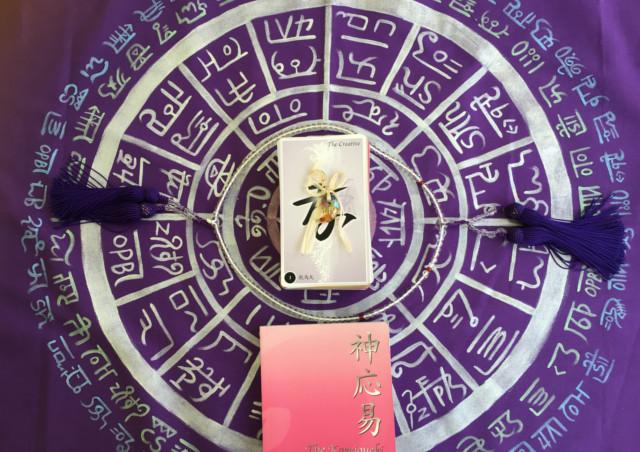 易占開運カードに関する講座をお探しなら~分かりやすい人気の講座を開催中~